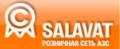 Салават
